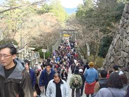 日本大好き日記❤No.5_a0102784_1757558.jpg