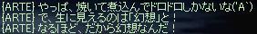 e0008892_158483.jpg