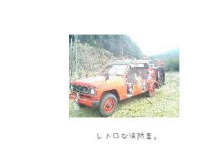 b0120001_10112490.jpg