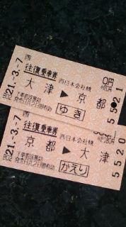 切符_f0144003_10591722.jpg