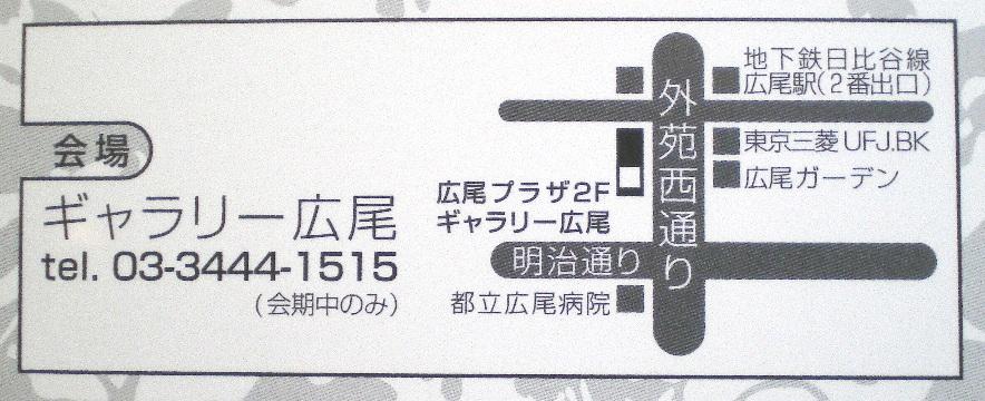2009春服夏服福服_b0117913_11412362.jpg