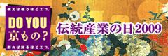 b0051316_22353124.jpg