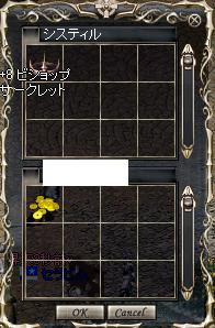 f0101117_2032753.jpg