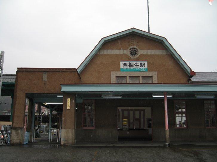 駅舎_c0051620_7433767.jpg