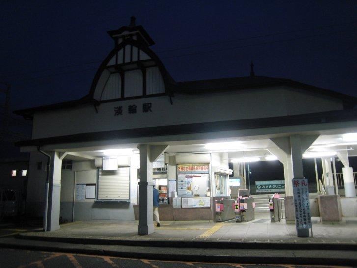 駅舎_c0051620_7442680.jpg