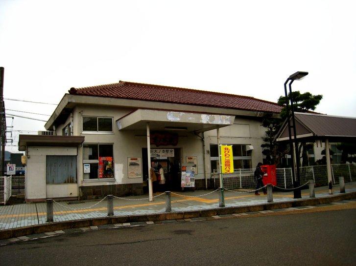 駅舎_c0051620_747122.jpg