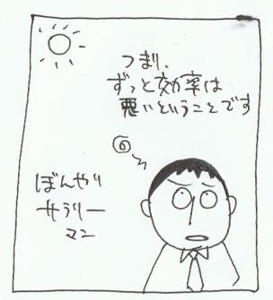 b0116425_9461299.jpg