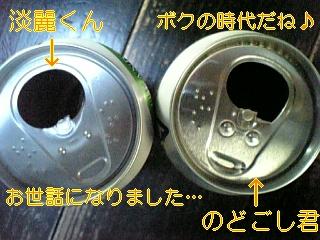 f0148927_1811153.jpg