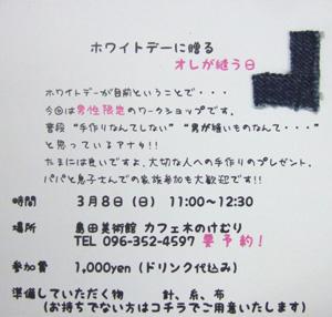 f0171931_20413055.jpg