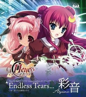 Xbox 360「11eyes CrossOver」 オープニングテーマ『Endless Tears...』/彩音、4月1日発売!!_e0025035_2131914.jpg