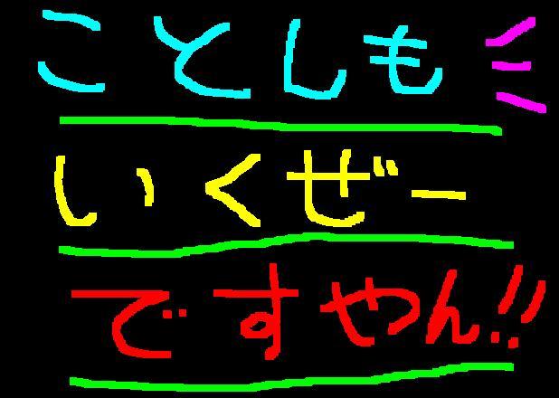 f0056935_8253442.jpg