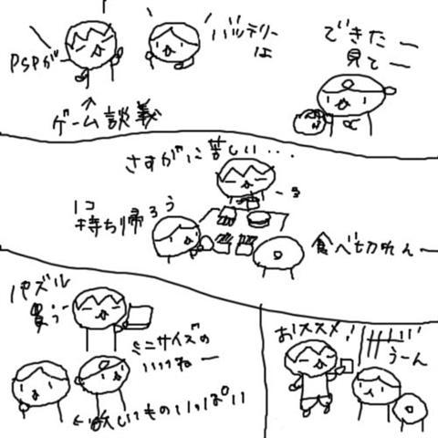 b0132338_1648588.jpg