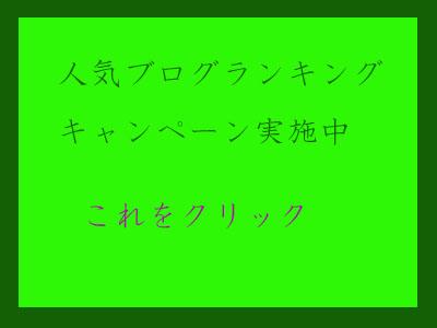 e0146738_14361966.jpg