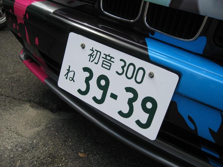 f0182838_203649.jpg