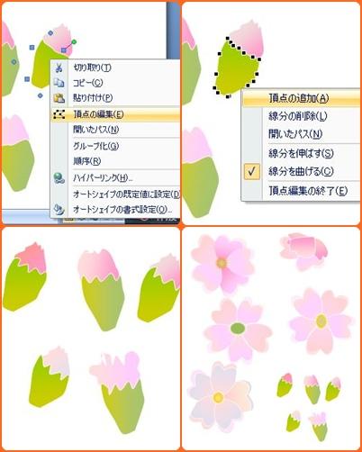 パソコンでお絵かき!!ワードでできるシェイプアート1_a0084343_1618980.jpg