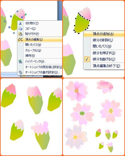 a0084343_1618980.jpg