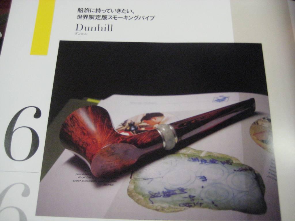 f0039351_1845861.jpg