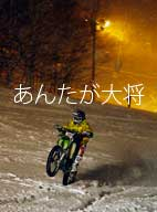 b0088558_17204671.jpg
