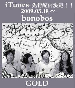 アルバム『オリハルコン日和』から先行配信!!!!!_f0197258_0512230.jpg