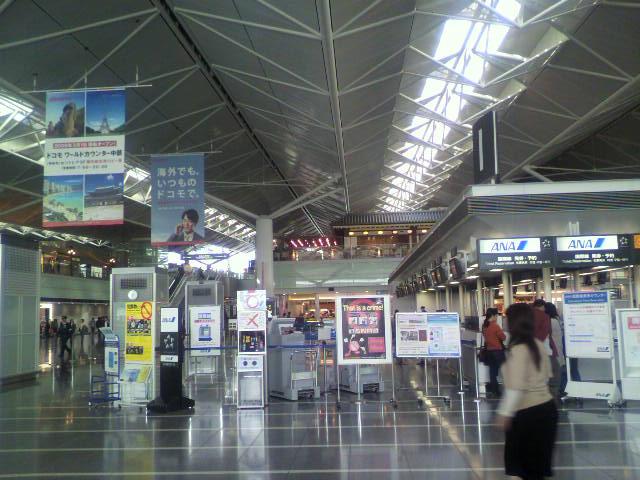 中部国際空港セントレア_e0157359_16324880.jpg