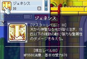 f0098060_16503752.jpg