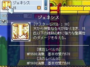 f0098060_1650767.jpg