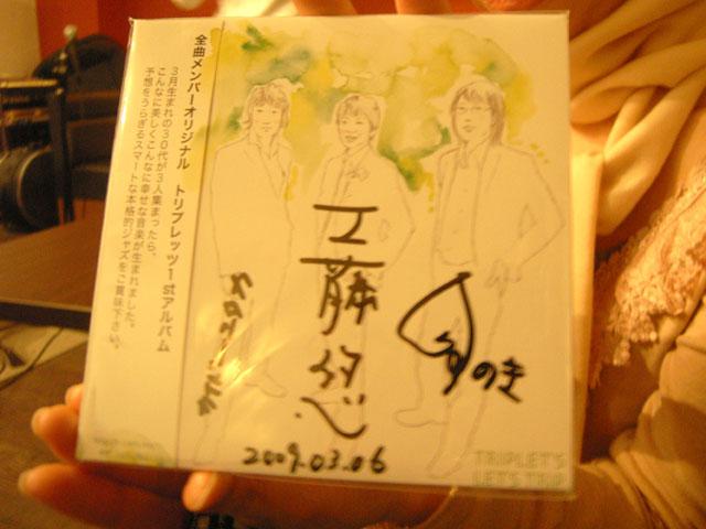 3月6日渋谷KOKO_c0199361_19484362.jpg