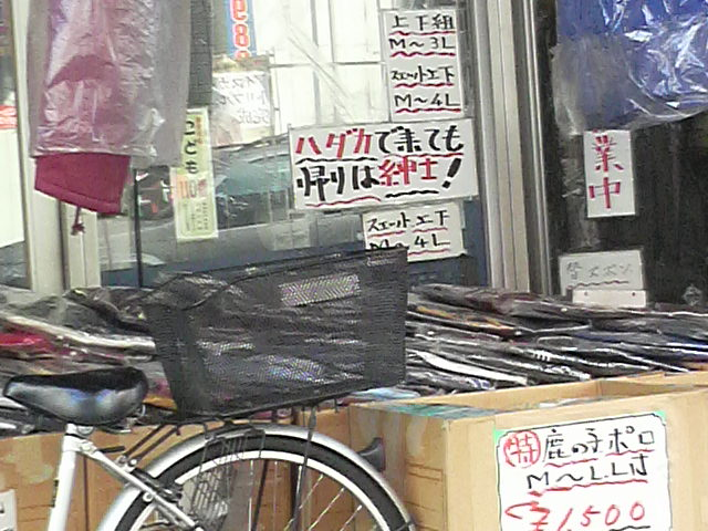 a0080362_20175092.jpg