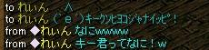 b0126064_15511133.jpg