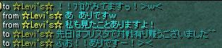 b0126064_15574679.jpg