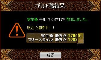 b0126064_162113.jpg