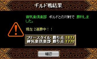 b0126064_1622424.jpg