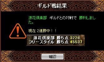 b0126064_162275.jpg