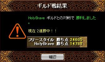 b0126064_1623594.jpg
