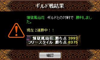 b0126064_1624296.jpg