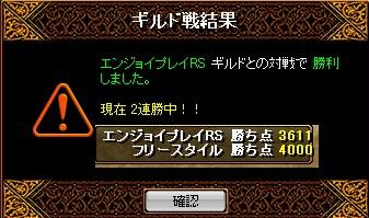 b0126064_1624816.jpg