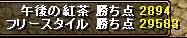 b0126064_1625580.jpg