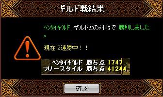 b0126064_1631023.jpg