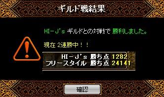 b0126064_1631732.jpg