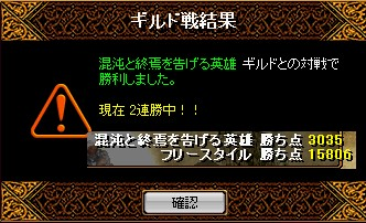 b0126064_1632553.jpg