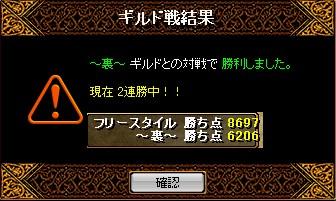 b0126064_163319.jpg