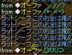 b0126064_1682899.jpg