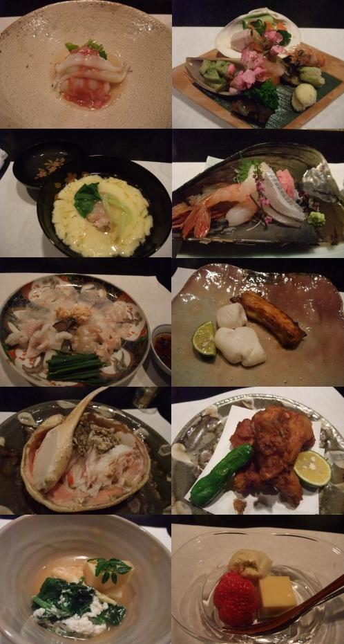 用賀の和食処「花邑」で贅沢三昧_c0184265_1547441.jpg