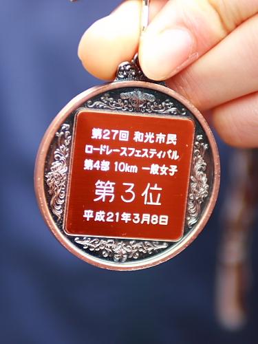 f0166066_1655032.jpg
