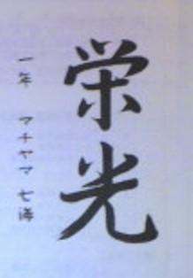 b0126567_19424450.jpg