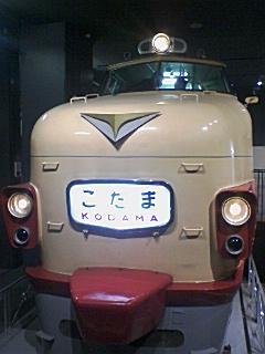 交通科学博物館_e0013178_2322478.jpg