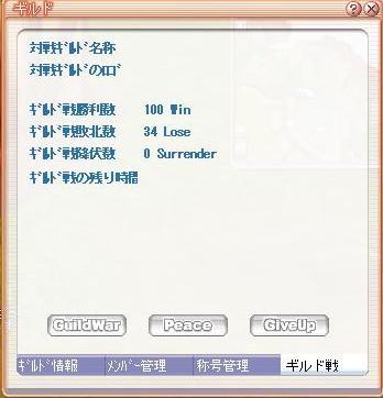 e0164486_1855344.jpg