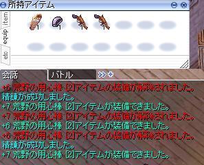 f0024889_5394893.jpg