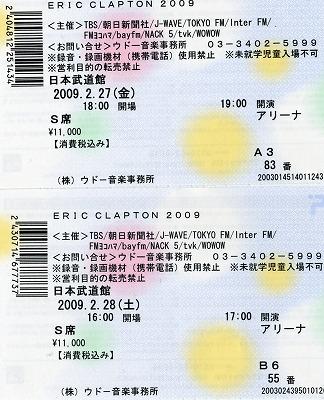 f0148890_17141849.jpg