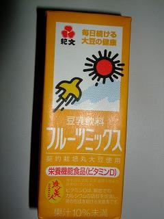 豆乳ミックスフルーツ_e0076995_20252879.jpg